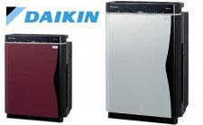 Купить  Очиститель Увлажнитель воздуха с очисткой Daikin MCK75JVM-K Одесса